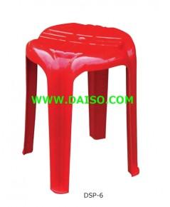 เก้าอี้พลาสติกกลมใหญ่ DSP-6
