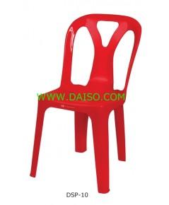 เก้าอี้พลาสติก DSP-10