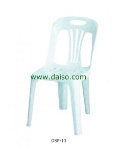 เก้าอี้พลาสติก DSP-13