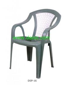 เก้าอี้พลาสติก DSP-16
