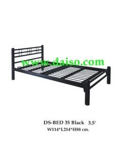 เตียงนอนเหล็ก DS-BED 35
