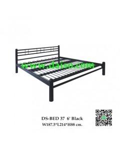 เตียงเหล็ก เตียงนอนเหล็กขนาด 6 ฟุต/DS-BED 37