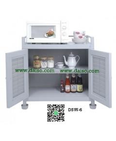 ตู้กับข้าว 2 ชั้น DSW-6