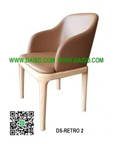 เก้าอี้เหล็ก แนวเรโทร DS-RETRO 2