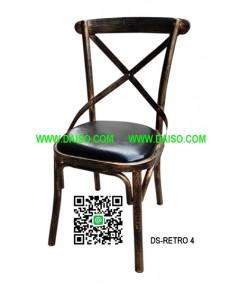 เก้าอี้เหล็ก แนวเรโทร DS-RETRO 4