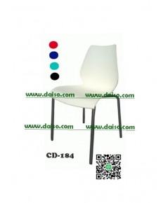 เก้าอี้พลาสติก  CD-184