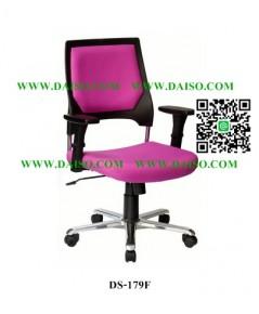 เก้าอี้สำนักงานพลาสติก พนักพิงและที่นั่งหุ้มเบาะผ้า DS-179F
