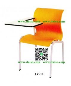 เก้าอี้เลคเชอร์ LC-10