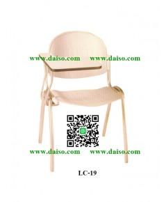 เก้าอี้เลคเชอร์ LC-19