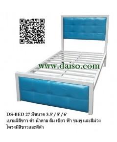 เตียงเหล็ก เตียงนอนเหล็กหัวเตียงหุ้มหนังเทียม DS-BED 27