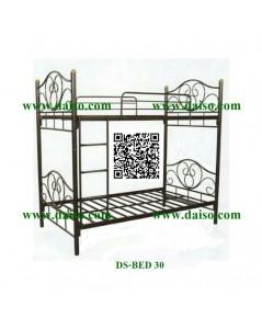 เตียงเหล็ก 2 ชั้น ขนาด3.5\' DS-BED 30