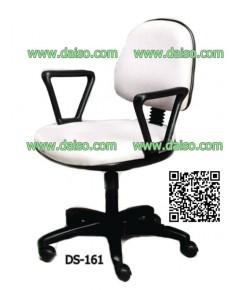 เก้าอี้สำนักงาน DS-161