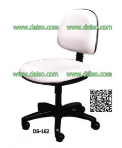 เก้าอี้สำนักงาน DS-162