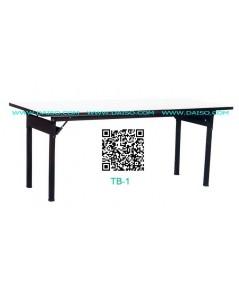 โต๊ะสัมมนา โต๊ะสัมมนาโรงแรมพับได้ / TB