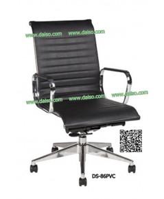 เก้าอี้สำนักงาน DS-86 PVC