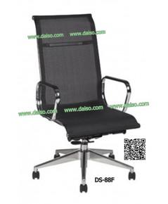 เก้าอี้สำนักงาน DS-88F