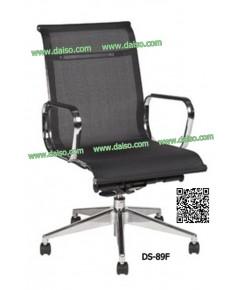 เก้าอี้สำนักงาน DS-89F