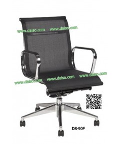 เก้าอี้สำนักงาน DS-90F