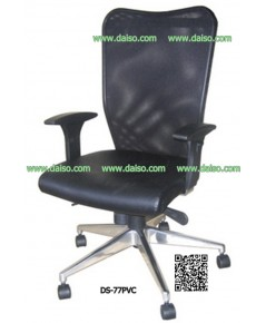 เก้าอี้สำนักงาน DS-77