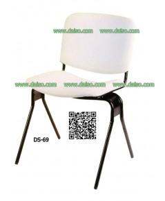 เก้าอี้สำนักงาน DS-69