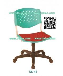 เก้าอี้สำนักงาน DS-48