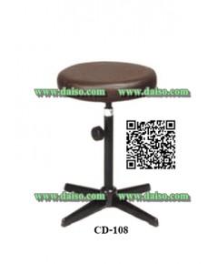 เก้าอี้บาร์ห้องปฏิบัติการ ขาเหล็ก CD-108