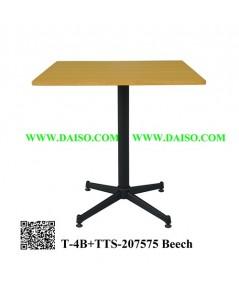 ขาโต๊ะพร้อมหน้าโต๊ะ T-4B+TTS-207575 Beech