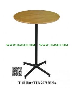 ขาโต๊ะบาร์ พร้อมหน้าโต๊ะ T-4B Bar+TTR-207575 NA