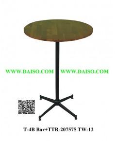 ขาโต๊ะบาร์ พร้อมหน้าโต๊ะ T-4B Bar+TTR-207575 TW-12