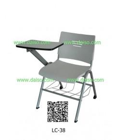 เก้าอี้เลคเชอร์ / เก้าอี้ฟังบรรยาย LC-38