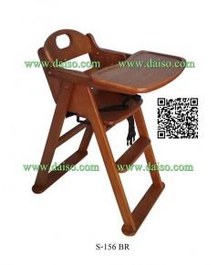 เก้าอี้ทานอาหารเด็ก ไม้ยางพารา สีน้ำตาล S-156BR