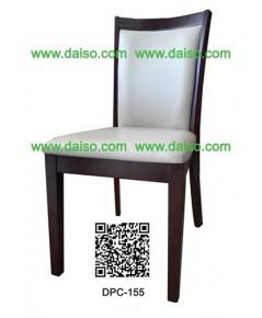 เก้าอี้ไม้ยางพารา / เก้าอี้ทานอาหาร พนักพิงและที่นั่งหุ้ใมเบาะหนัง DPC-155