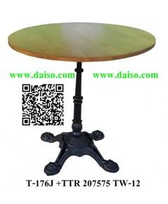 ขาโต๊ะเหล็กหล่อ พร้อมหน้าโต๊ะ / โต๊ะรับประทานอาหาร T-176J+TTR207575 TW-12