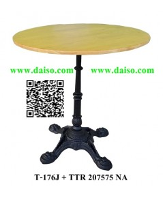 ขาโต๊ะเหล็กหล่อ ทรงโรมันพร้อมหน้าโต๊ะ / โต๊ะรับประทานอาหาร T-176J+TTR-207575 NA