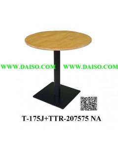 ขาโตีะพร้อมหน้าโต๊ะ / โตีะรับประทานอาหาร / T-175J+TTR-207575 NA