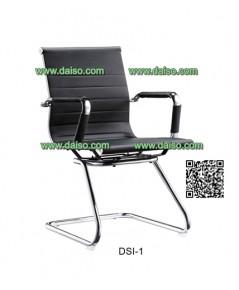เก้าอี้สำนักงาน ขาเหล็ก /  DSI-1