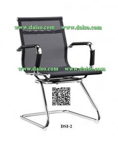 เก้าอี้สำนักงาน DSI-2