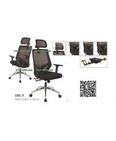 เก้าอี้สำนักงาน / เก้าอี้นั่งทำงาน / DSI-5
