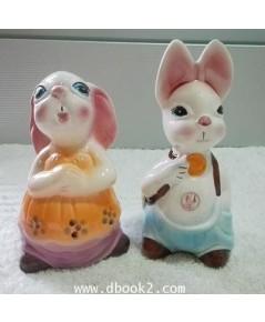 กระปุกออมสิน เซรามิค กระต่ายคู่