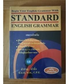 Standard English Grammar ฉบับปรับปรุงใหม่