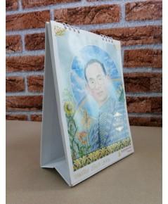 ทศชาติร่มเย็นได้ด้วยพระบารมี ปฏิทิน ธ.นครหลวงไทย พ.ศ.2549