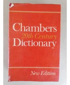 Chambers 20th Century dictionary ปกแข็ง