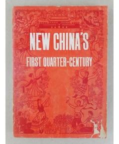 New China's First Quarter - Century
