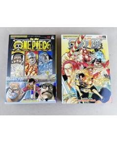 วันพีซ One Piece เล่ม 58, 59 (2เล่ม)