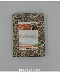 ควินัวสาม สีOuinoa Mix Seedsธัญพืชเพื่อสุขภาพ