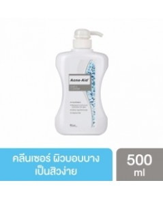 Acne Aid Gentle Cleanser 500 ml