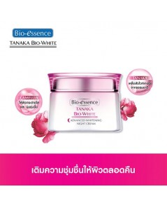 Tanaka Bio-White Advanced Whitening Night Cream 50 g