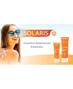 Provamed Solaris Body SPF 50+ 100 ml.