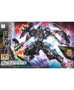 1/144 IBO SS2 Gundam Vual