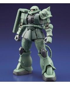1/144 Zaku II Type C/Type C-5